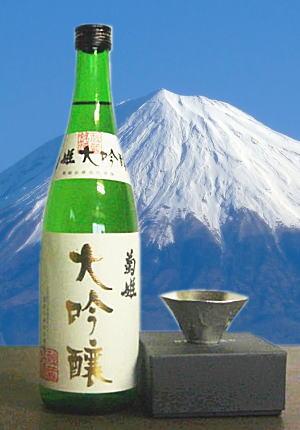 ★能作(富士山ぐい呑み)&菊姫大吟醸720mlセット02P12Oct15