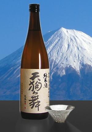 ★能作(富士山ぐい呑み)&天狗舞山廃仕込純米酒720mlセット02P12Oct15