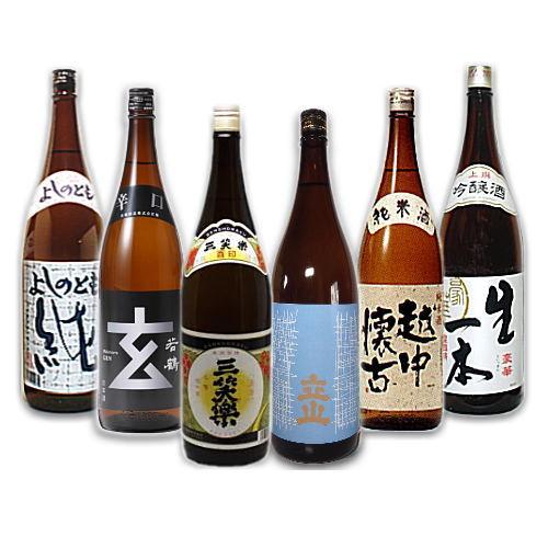 パック酒とは一味違う!お燗も美味しい高品質でリーズナブルな晩酌酒セット(1800ml×6本セット)地酒 日本酒 セット 富山