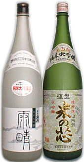 人気の地酒「立山」が入った≪立山雨晴&銀盤米の芯≫飲みくらべ1800ML2本セット