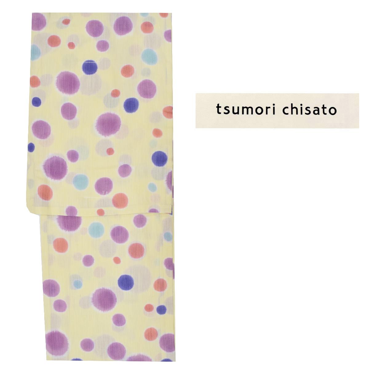 和装 浴衣 ゆかた 夏 女性 レディース tsumori chisato ブランド レディース 浴衣 単品 ツモリチサト 青 ピンク 紫 水玉番号c2-16