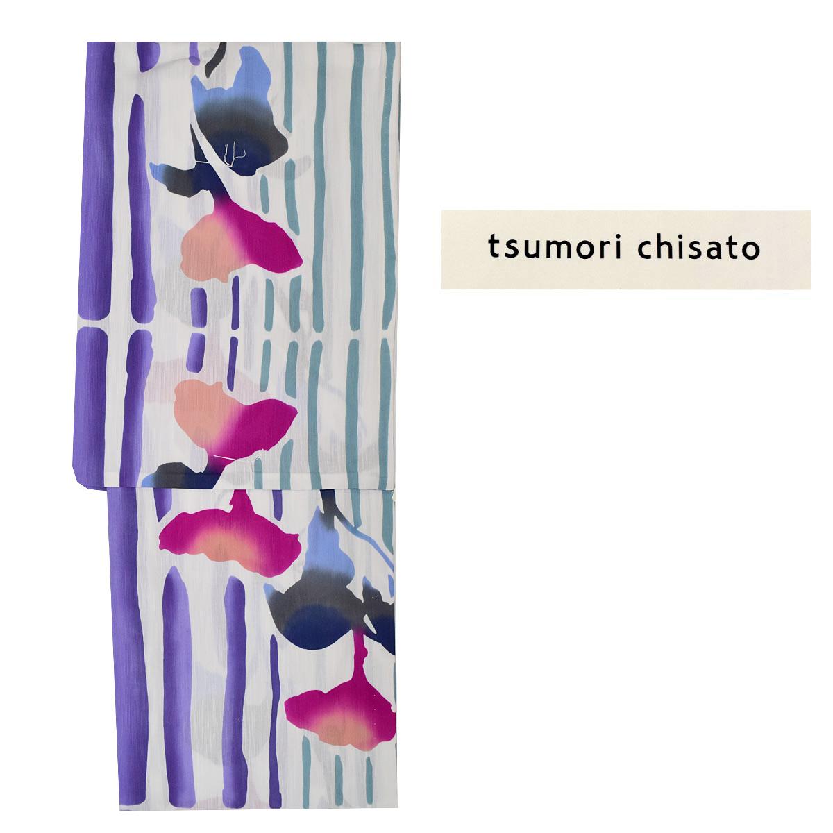 浴衣 レディース 《30%オフクーポン利用可》お買い物マラソン【tsumori chisato】【綿】新作 単品【ツモリチサト】番号c2-18 ブランド