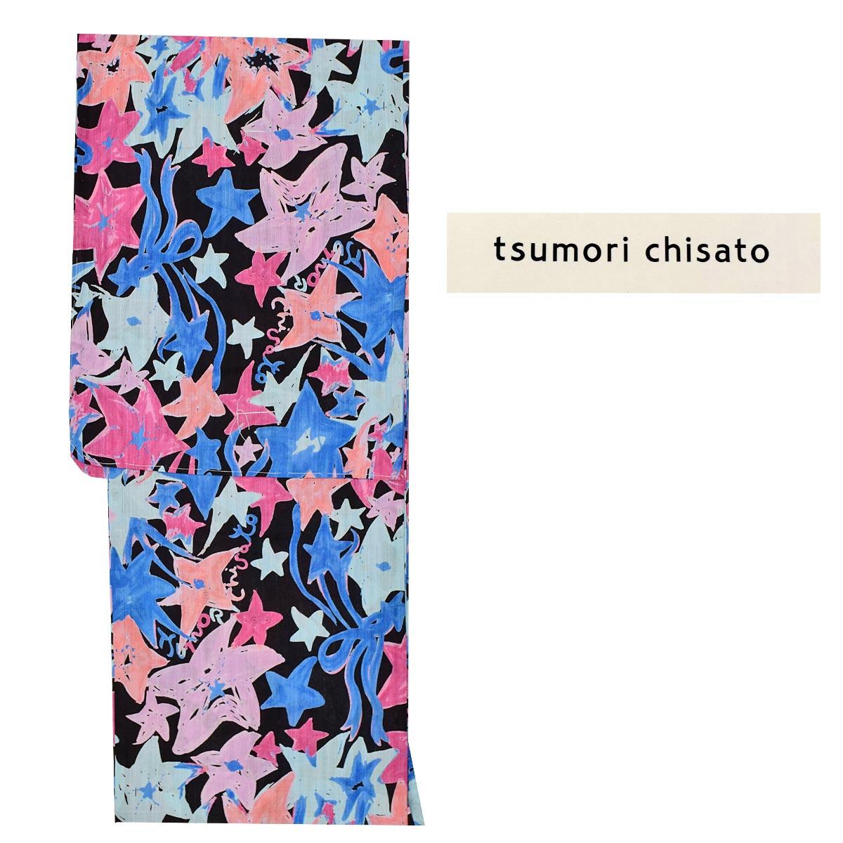《30%オフクーポン利用可》お買い物マラソンtsumori chisato ブランド レディース 浴衣 単品 ツモリチサト 星 黒 青 ピンク番号c2-32