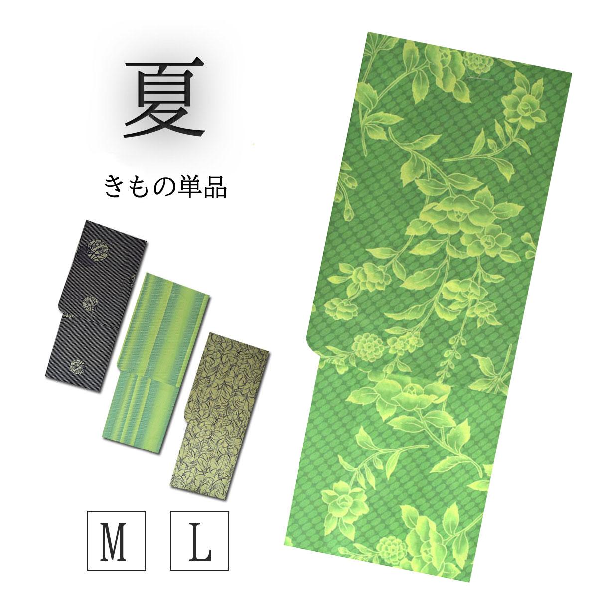 ※クーポン利用対象外※ 夏 安心と信頼 紗 洗える着物 単品 小紋 Mサイズ 番号c6-41 Lサイズ 全品最安値に挑戦 着物 きもの キモノ kimono