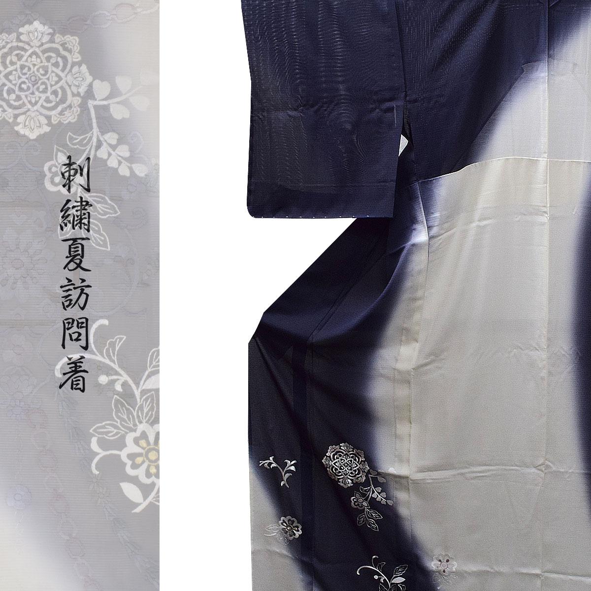【夏】高級 仕立て上がり 刺繍 訪問着 駒絽 Мサイズ結婚式 パーティー 礼装用 黒 白 金 銀 ぼかし番号g712-202
