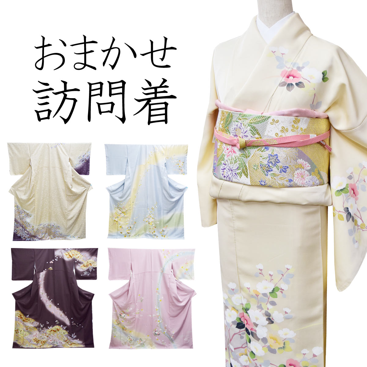 c2cb41c2225 Wadouraku Kimonoya  Finished visiting dress number hmg-1 Lady s four circle  one piece of article kimono wedding ceremony Seven-Five-Three Festival  entering ...