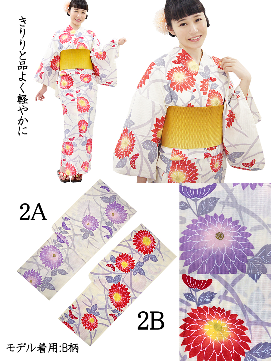 Yukata + belt + shoe bags!
