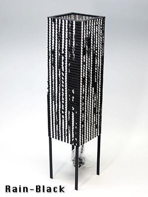 現代デザインの簡潔さと、 提灯のすぐれた機構を持ち合わせたインテリア照明 Hand Made Craft フロアスタンドFORM(フォルム)■Rain-Black間接照明 スタンドライト フロアライト 和紙 和風 照明器具【送料無料】