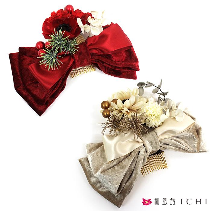 リボン+コサージュセット【販売商品】全2色