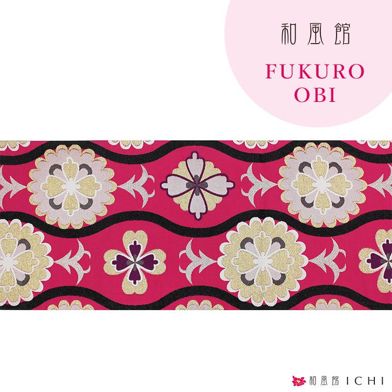 【販売商品】「立涌に花 ピンク 和風館」【袋帯単品】