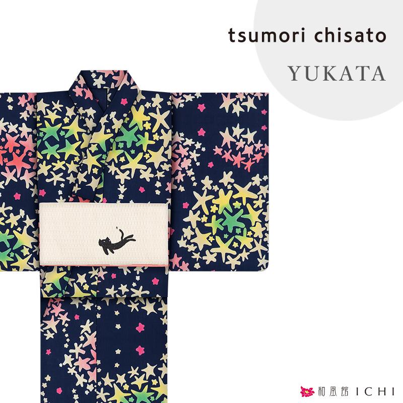 ◇ 星花火 紺 tsumori chisato ◇【浴衣単品】