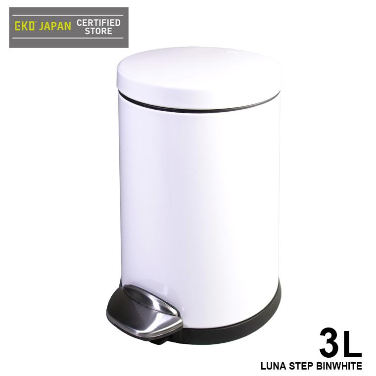 ごみ箱 おしゃれ ふた付き 蓋 早割クーポン スリム くずかご 清潔 衛生的 リビング キッチン インテリア JAPAN EKO 3L 最新 送料無料 正規販売店 ルナステップビン EK9219P-3L-WH ホワイト