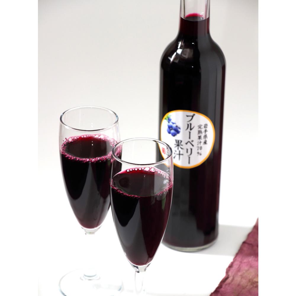 ブルーベリー原液 ブルーベリー果汁セット 道の奥ファーム