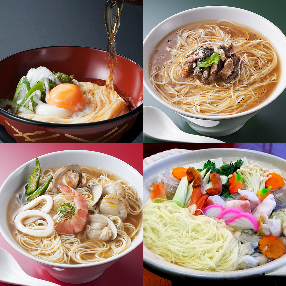 オンライン 麺喰三昧 3種類の詰合せ 吉田製麺