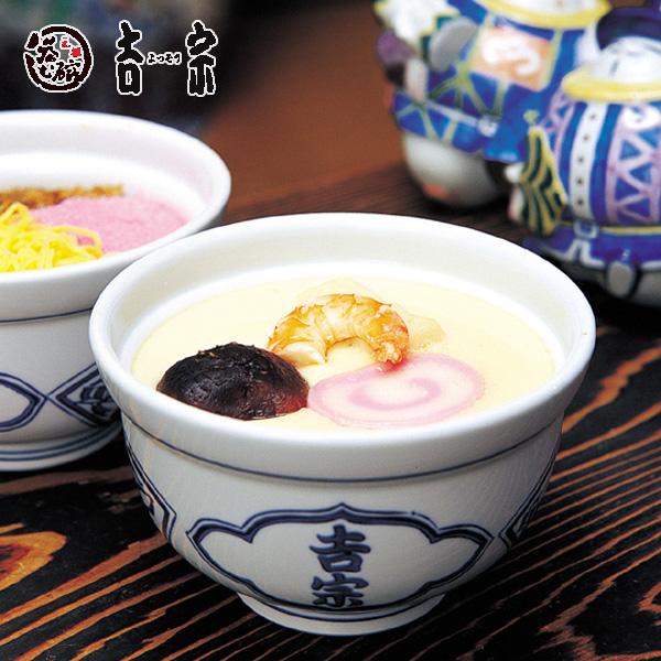 長崎 吉宗(よっそう) 冷凍茶碗蒸し 6パック入り