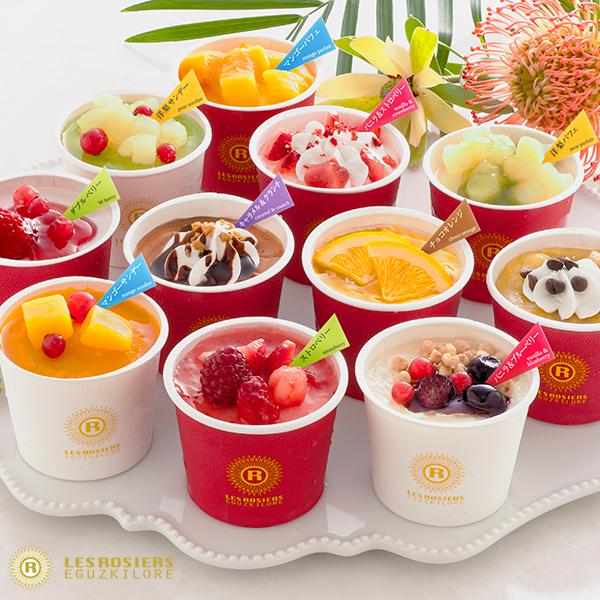 アイス ギフト アイスクリーム 銀座京橋 レ ロジェ エギュスキロールアイス 11個入り A-GK11