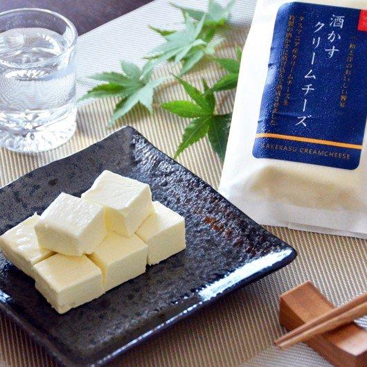 奈良県 酒かすクリームチーズ 3個セット奈良特産品