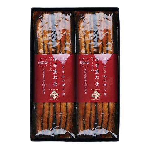 北海道礼文島 島の人 「サーモン昆布重ね巻 化粧箱入2本」