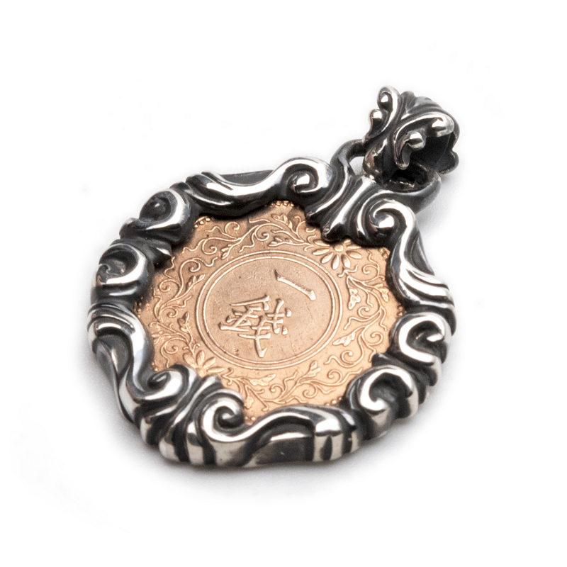 一銭 硬貨 コイン シルバー シルバー925 ネックレス フレーム 額縁 ペンダント チャーム レディース メンズ ギフト プチギフト プレゼント おしゃれ ブランド SOLID DESIGN