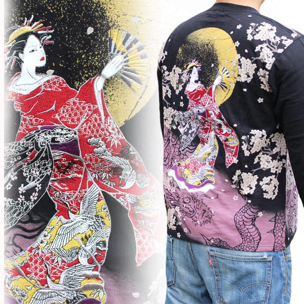 和柄 Tシャツ 和柄刺繍長袖Tシャツ 【363215】花魁柄刺繍 和柄 長袖Tシャツ!!和柄刺繍Tシャツ スカジャン 特攻服 華鳥風月