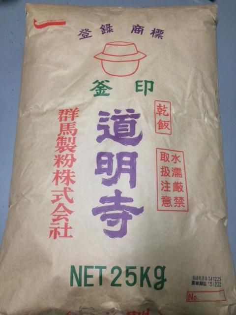 【送料無料☆】釜印 道明寺粉 5ツ割 25kg
