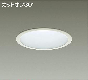 ◎DAIKO LEDダウンライト (LED内蔵) 電源別売 カットオフ30° 温白色 3500K 埋込穴Φ175 LZD-60816AW