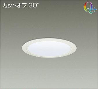 ◎DAIKO LEDダウンライト (LED内蔵) 電源別売 カットオフ30° Q+ 3500K 埋込穴Φ150 LZD-92330AWV ※受注生産品