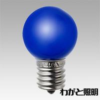 11000円以上で送料無料 ELPA エルパボール LED電球 LED装飾電球 ミニボールタイプ ボール電球形 G30 外径30mm E17口金 売り込み 買収 1.2W 青色 ブルー LDG1B-G-E17-G242 カラー