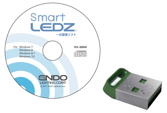◎ENDO 一元管理ソフト(CD-ROM) SmartLEDZSYSTEM Windows7以降 RX-386N