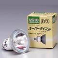 ◎USHIO スーパーライン JRΦ50 EZ10口金(ネジタイプ) 50W形 広角 【単品】 JR12V35WLW/K/EZ-H