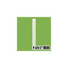 三菱 コンパクト形蛍光ランプ(蛍光灯) Hf BB·1 Single 32形 3波長形昼白色 【25本入り】 FHP32EN·K