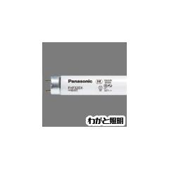 ◎パナソニック Hf蛍光灯 直管形蛍光灯(蛍光ランプ) 高周波点灯専用形 32形  ナチュラル色 【25本入り】  FHF32EX-N-HF2D