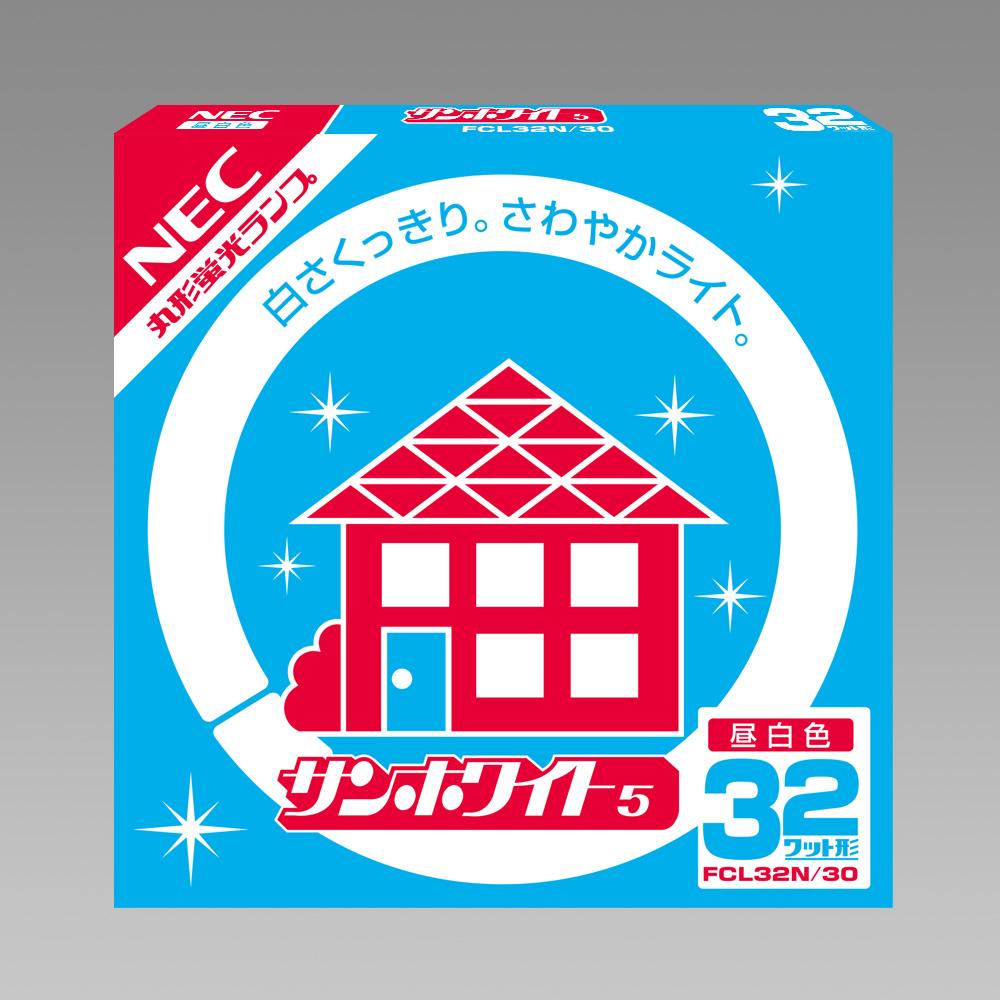 ◎NEC サンホワイト5 スタータ形蛍光ランプ(蛍光灯) 32形 昼白色 省電力設計 【20本入り】 FCL32N/30