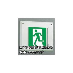 ◎東芝 LED誘導灯 クリーンルーム用 壁埋込形 B級 20B形 片面灯 自己点検タイプ 電池内蔵形 FBK-20681N-LS17(表示板別売)
