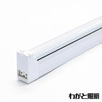 ◎★ ユニスティックライトneoLED 本体 消費電力:15W 電球色 LEDランプ一体形 電源コード別売り SL5-16L