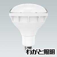 ◎ENDO LEDZ LAMP LED電球 バラストレス水銀レフ160W形相当 電球色タイプ 13.5W E26口金 RAD-588L