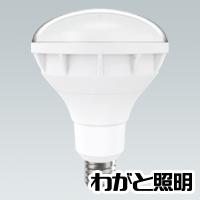 ◎ENDO LEDZ LAMP LED電球 バラストレス水銀レフ300W形相当 昼白色タイプ 31.5W E39口金 RAD-590N
