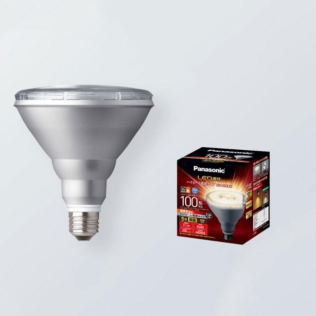 ◎パナソニック LED電球 ハイビーム電球タイプ 屋内・屋外兼用 明るさ100形相当(100W形相当) 電球色相当 E26口金 7.1W 330lm LDR7L-W/HB10