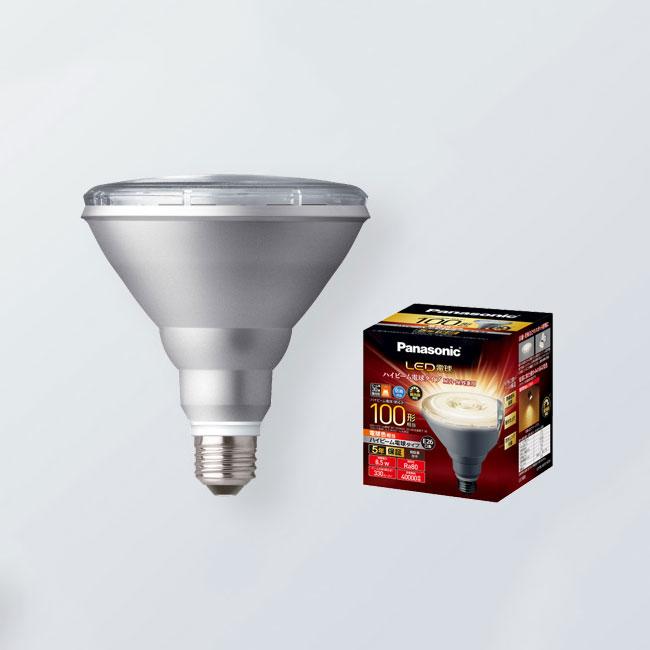 ◎パナソニック LED電球 ハイビーム電球タイプ 屋内・屋外兼用 調光器対応 明るさ100形相当(100W形相当) 電球色相当 E26口金 8.5W 330lm LDR9L-W/D/HB10
