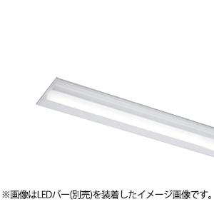 ◎東芝 LEDベースライト TENQOO 器具本体 埋込形 110タイプ Cチャンネル回避器具 専用調光器対応 AC200V~242V (LEDバー別売り) LEER-82302-LD2 ※受注生産品