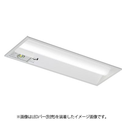 ◎東芝 LEDベースライト TENQOO 器具本体 非常用照明器具 埋込形 20タイプ W220 高出力タイプ AC100V~242V (LEDバー別売り) LEER-S22203-LS9