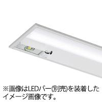 ◎東芝 LEDベースライト TENQOO 器具本体 非常用照明器具 埋込形 40タイプ W190 定格出力タイプ AC100V~242V (LEDバー別売り) LEER-J-41903-LS9