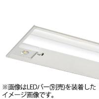 ◎東芝 LEDベースライト TENQOO 器具本体 非常用照明器具 埋込形 40タイプ W300 高出力タイプ AC100V~242V (LEDバー別売り) LEER-S-43003-LS9