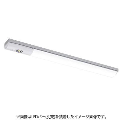 ◎東芝 LEDベースライト TENQOO 器具本体 非常用照明器具 直付形 20タイプ W70 高出力タイプ AC100V~242V (LEDバー別売り) LEETS-20702-LS9