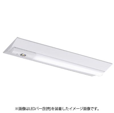 ◎東芝 LEDベースライト TENQOO 器具本体 非常用照明器具 直付形 20タイプ W230 高出力タイプ AC100V~242V (LEDバー別売り) LEETS-22302-LS9