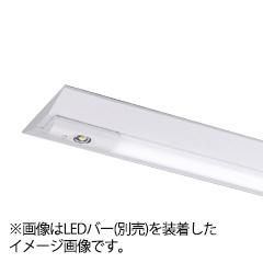 ◎東芝 LEDベースライト TENQOO 器具本体 非常用照明器具 直付形 40タイプ W230 定格出力タイプ AC100V~242V (LEDバー別売り) LEETJ-42302-LS9
