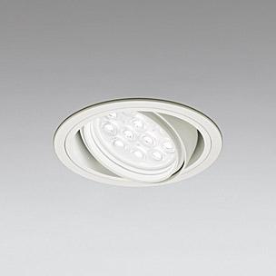 ◎ODELIC LEDベースダウンライト CDM-T35W相当 オフホワイト 14° 埋込穴Φ125mm 白色 4000K  M形 一般型 専用調光器対応 XD258137P (調光器・信号線別売) ※受注生産品