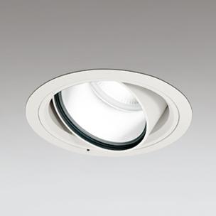 ◎ODELIC LEDハイパワーユニバーサルダウンライト セラメタ150W相当 オフホワイト 60° 埋込穴Φ175mm 昼白色 5000K  M形 一般型 専用調光器対応 XD404009 (電源・調光器・信号線別売)