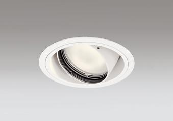 ◎ODELIC LED高彩色ユニバーサルダウンライト CDM-T70W相当 オフホワイト 35° 埋込穴Φ125mm 電球色 3000K  M形 一般型 専用調光器対応 XD402291H (電源・調光器・信号線別売)