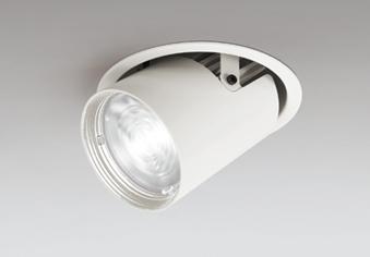 ◎ODELIC LEDダウンスポットライト CDM-T70W相当 オフホワイト スプレッド 埋込穴Φ125mm 温白色 3500K  専用調光器対応 XD402541 (電源・調光器・リモコン・信号線別売)